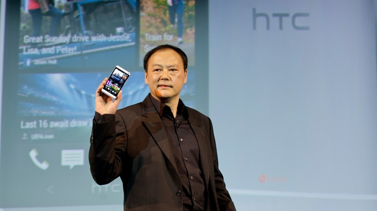 """htc harvard """"last month the tech giant htc called and offered me an interesting  it's a very  different industry with the mit engineers and harvard mba people around."""