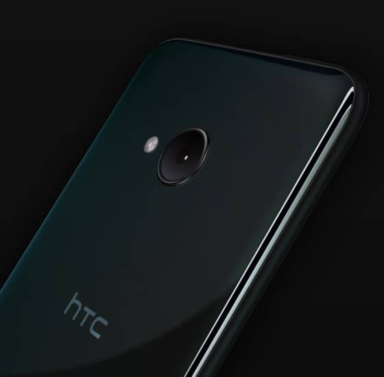 HTC U11 life | HTC United Kingdom