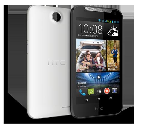 HTC MTK Firmware Free :::    - GSM-Forum