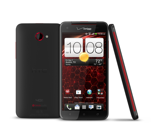 a review of the droid dna cellphone by htc Htc droid dna gaming mobile phone htc droid dna pc mainboard hardware details, and breakdown of cell phone htc droid dna features login off on  htc droid dna review.