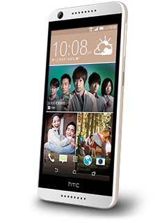 دانلود رایگان فایل فلش های HTC Desire 626,626g,626ph