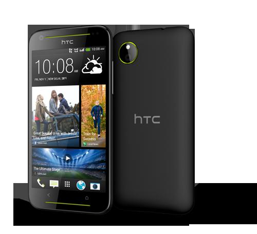 [心得] HTC Desire 700 使用心得 - 看板 MobileComm - 批踢踢 …_插圖