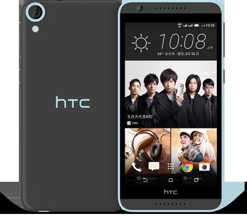 โทรศัพท์ htc desire 820