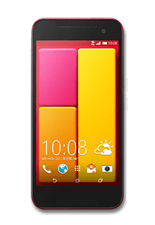 HTC J butterfly HTL23