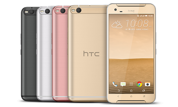 http://www.htc.com/managed-assets/shared/desktop/smartphones/htc-one-x9/cn/pdp/X9_PDP_CN_buy-now-cn.png