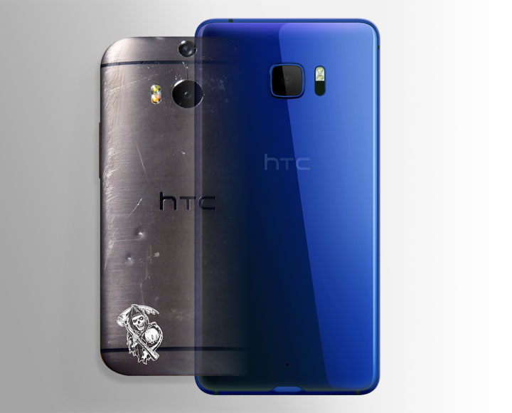 Make new memories with a new HTC smartphone