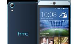 HTC Desire 826 双卡