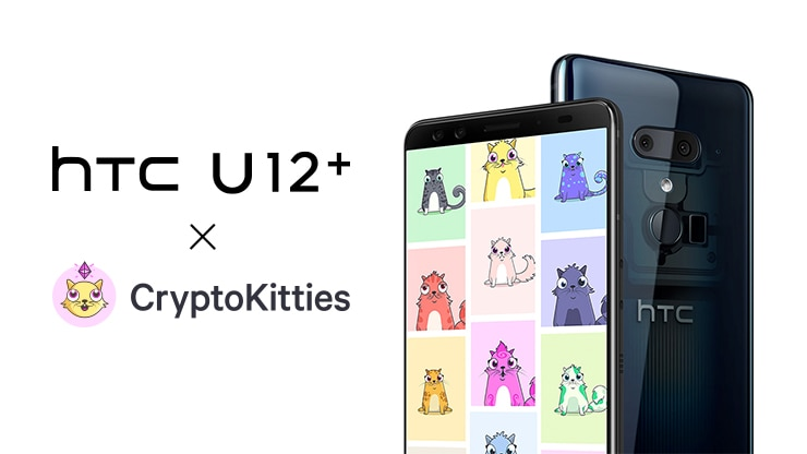 HTC U12+ x CryptoKitties - Meow. Anytime. Anywhere.