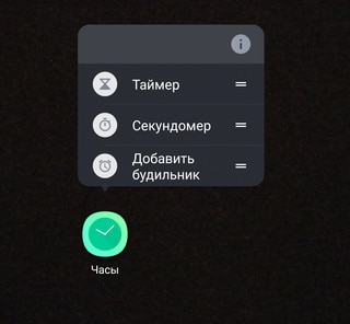 Screen showing app shortcut